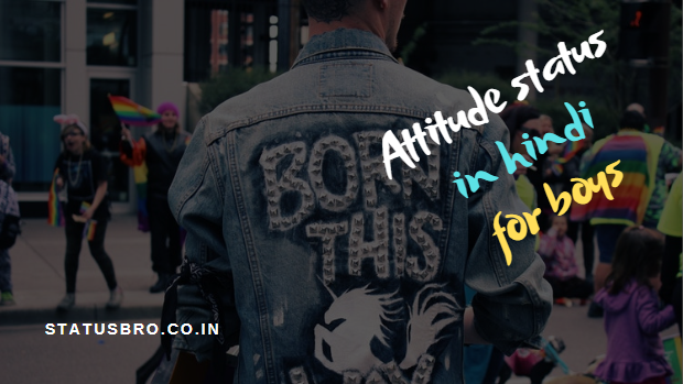 Attitude status in hindi for boys