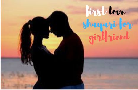 first love shayari for girlfriend