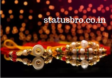 Rakhi message for brother